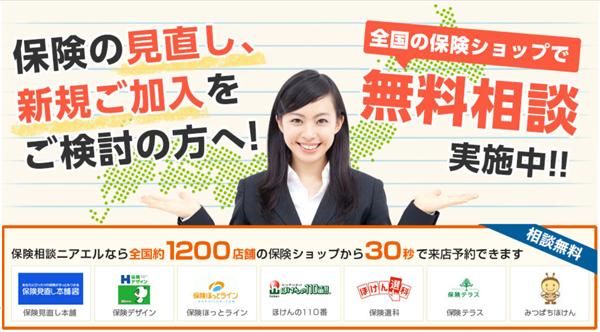 value_ikkatsu_hokensodan